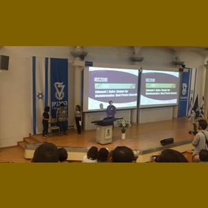 October 2018: IBS 2018 – E.J. Safra sponsored conference