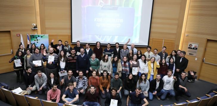 The 2020 Center student fellows